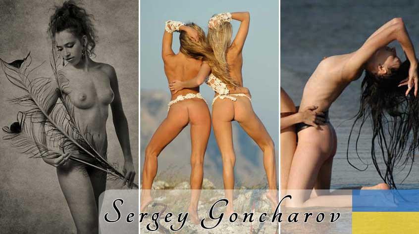 Sergey Goncharov