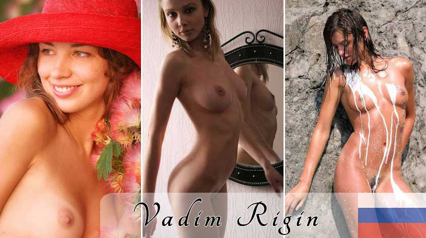 Vadim Rigin